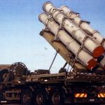 Harpoon Coastal Defense Systems eua vende arma para taiwan