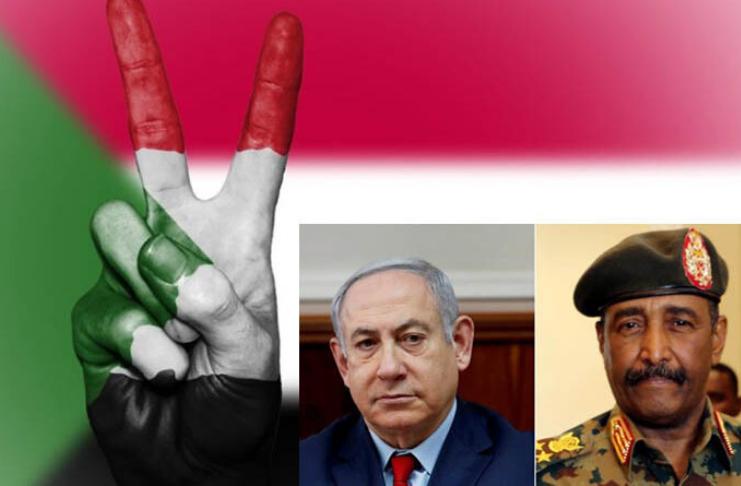 Israel e Sudão símbolo Paz