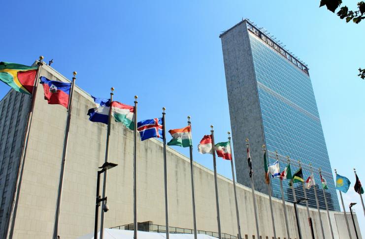 prédio da ONU