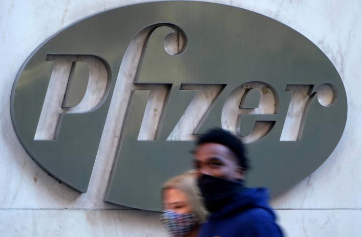 A Pfizer conclui a revisão de segurança para a vacina COVID-19 e solicitará a aprovação do FDA