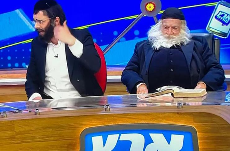 Show de variedades israelense provoca indignação com paródia do principal rabino ortodoxo
