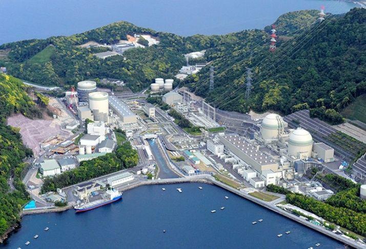 Prefeito concede primeira aprovação para reinício de atividade de reatores nucleares no Japão